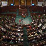 البرلمان: توجيه أسئلة شفاهية لوزيرين وكاتب دولة