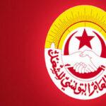 اتحاد الشغل يصف اقتحام الأمن منزل نقابي بالعملية البربرية