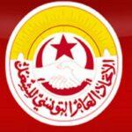 اتحاد الشغل : تواصل اجتماع المكتب التنفيذي