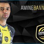 أمين بالنور أفضل لاعب في دوري أبطال أوروبا
