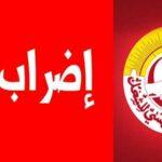 عددها 148: اتحاد الشغل ينشر قائمة المؤسسات المعنية بالاضراب العام
