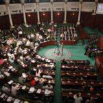 البرلمان: جلسة عامة للنظر في 3 مشاريع قوانين