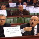 رفعوا شعارات في البرلمان: نواب الجبهة يتضامنون مع الأساتذة