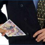 هيئة مكافحة الفساد : كاتبة بوزارة تسلّمت 2000 دينار رشوة للانتداب