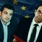 """مساعي الحكومة للإفراج عن أموال مروان مبروك : جلسة استماع لـ""""أنا يقظ"""""""