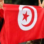 """يحمل اسم """"القومي التونسي"""": الإعلان عن تأسيس حزب جديد"""