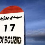 سيدي بوزيد: مُحام يتّهم رئيس مركز بالتواطئ مع مُعتمد