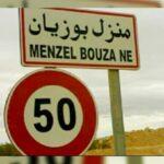 منزل بوزيان: الإفراج عن شابّين اتّهما بالاعتداء على المعتمد