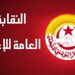 نقابة الإعلام تدعو لفتح تحقيق في حادث انتحار عبد الرزاق الرزقي