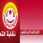 مُساندة لقطاع التّعليم الثانوي: إضراب بساعتين في كافّة المدارس