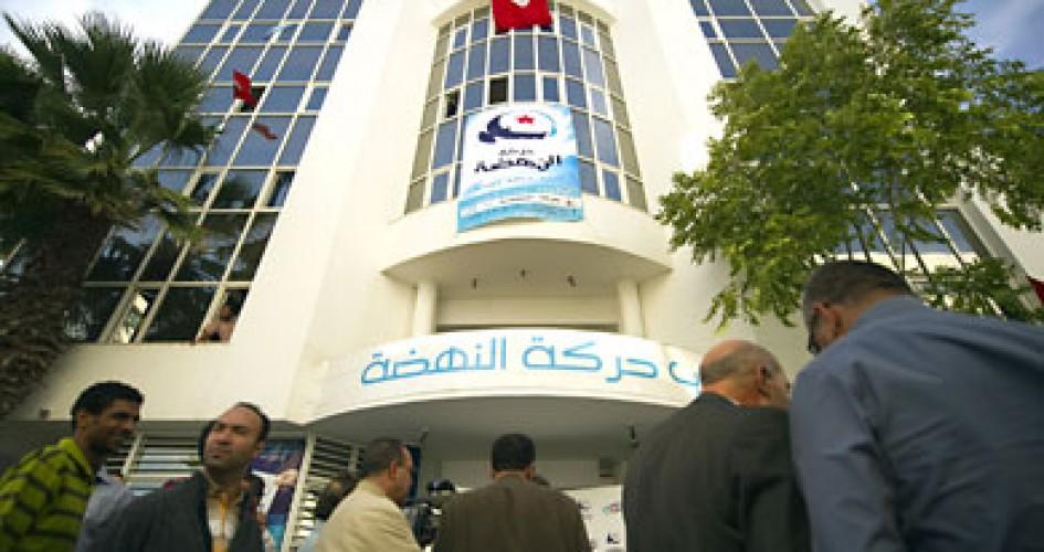 النّهضة: على الأحزاب والمنظّمات إعطاء الأولوية للاستقرار والوحدة في مواجهة الإرهاب