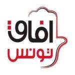 آفاق تونس: الإضرابات والاحتجاجات ستُدخل البلاد في انفجار اجتماعي