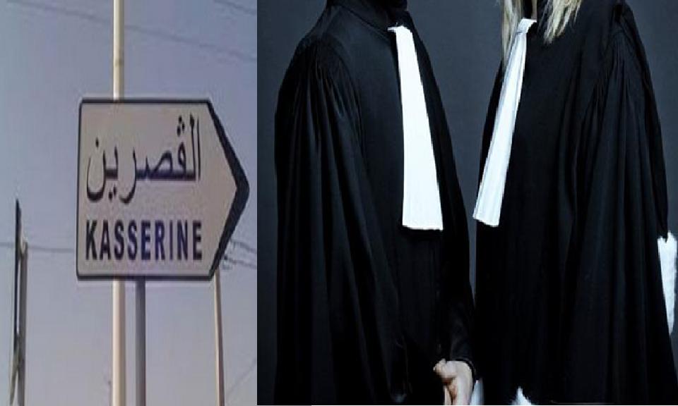 القصرين: المحامون يجمّدون عضوياتهم بمجلس المصالحة
