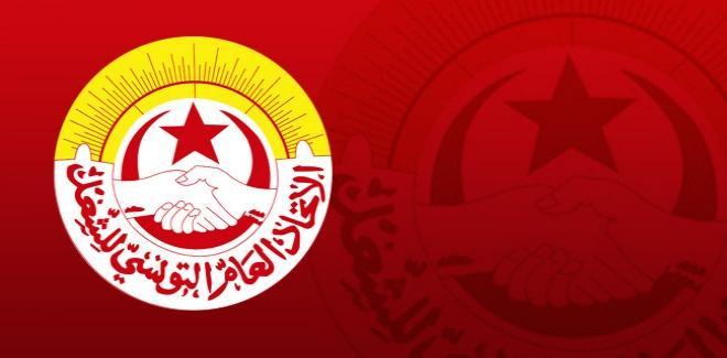 اتحاد الشغل : تنفيذ الإضراب أقرب من التوصّل إلى إتفاق