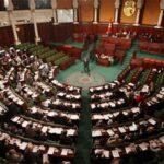 البوصلة : نسبة حضور النواب خلال شهر نوفمبر المنقضي الأدنى منذ 2014
