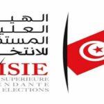 عضو بهيئة الانتخابات يرُد على تشكيك نواب في جاهزيتها لاستحقاقات 2019