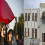 جامعة الزّيتونة تتبرّأ من فتوى تحريم انتخاب كلّ نائب يصوّت مع مشروع قانون المساواة في الإرث