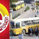 تأجيل إضراب إطارات وأعوان وزارة النقل