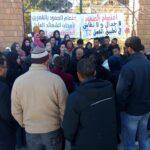 """القصرين: وقفة احتجاجية لتنسيقية """"اعتصام الصمود"""" (صور)"""