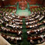 وزارة أملاك الدولة تُعين مستشارة مكلفة بمخاطبة النواب