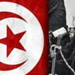 غدا: اتحاد الشّغل يُحيي ذكرى اغتيال فرحات حشّاد