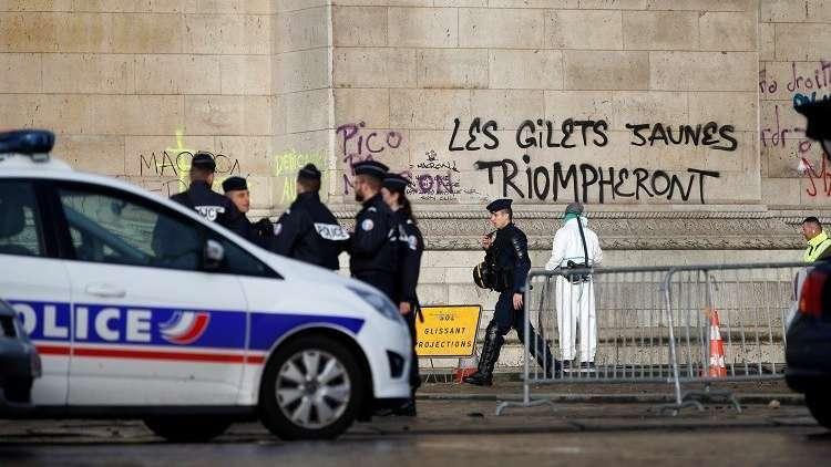 """فرنسا: رجال الشرطة في إضراب تضامنا مع """"السترات الصفراء"""""""