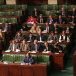 المصادقة على ميزانية وزارة أملاك الدّولة