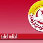 نقابة التعليم الأساسي : على وزارة التربية التحرك قبل فوات الأوان