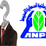 مُستثمر يتّهم مديرا عاما بطرده وحرمانه من قرار بعث مشروع