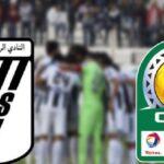 كأس الاتحاد الإفريقي: النادي الصفاقسي يواجه غرين بوفالوس الزامبي