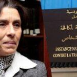 روضة العبيدي: 742 حالة اتجار بالبشر بتونس عام 2017 والهيئة بلا ميزانية