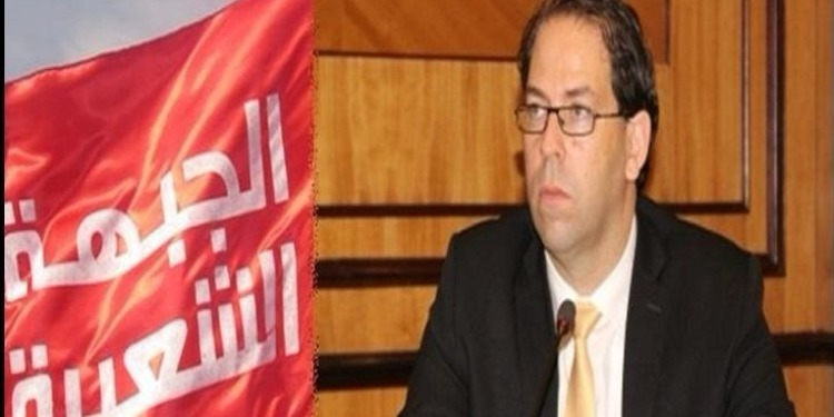 نائب عن الجبهة للحكومة: تليق بنا السّترات السوداء حزنا على سياستكم
