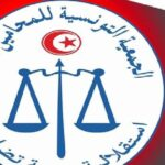 """جمعية المحامين الشبان: """"على كافة القوى الحيّة النضال لإسقاط الحكومة """""""