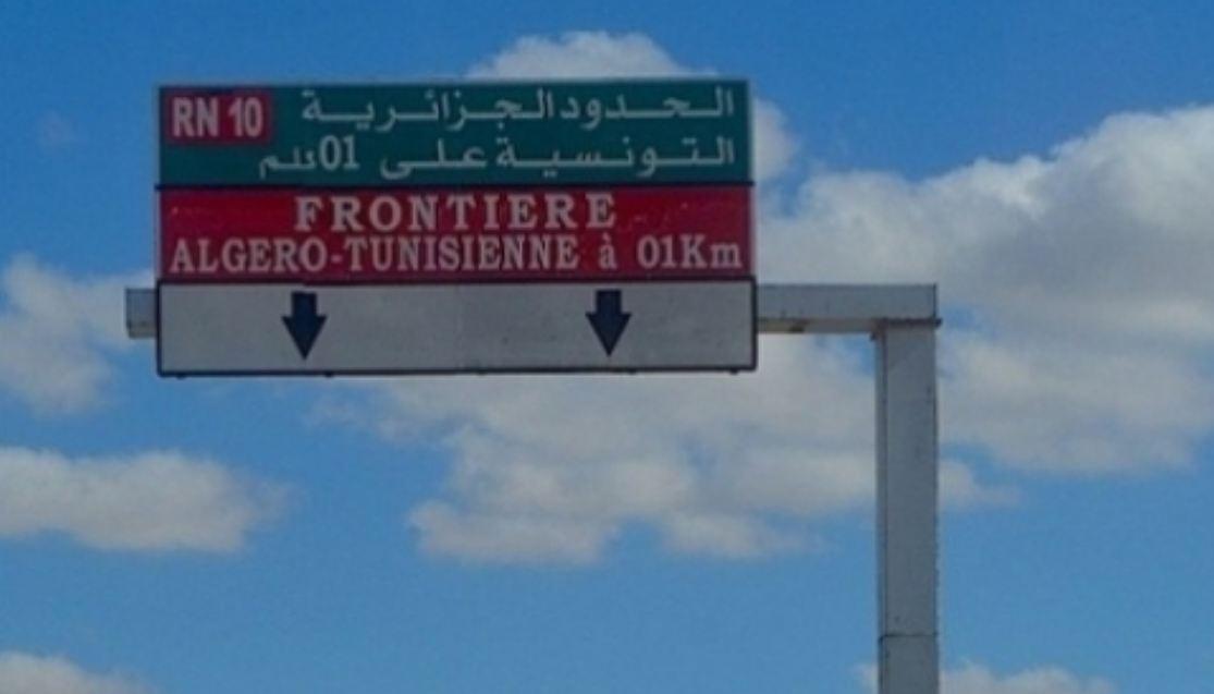 الجزائر تمنع دخول 5000 تونسي أراضيها