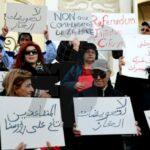 """العاصمة: مُحتجّون يُطالبون بـ""""كشف الجهاز السري للنهضة"""""""