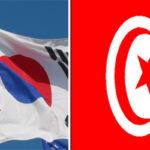 توقيع 4 مذكرات تفاهم بين كوريا الجنوبية وتونس