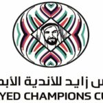 قمّة تونسية مغربية في ربع نهائي كأس زايد للأبطال