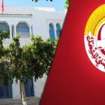 """عُمّال شركة """"دلفي ميتال"""" يعتصمون بمقرّ وزارة الشؤون الاجتماعية"""