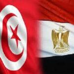 تونس تُدين الهجوم الإرهابي على حافلة سياحية بمصر