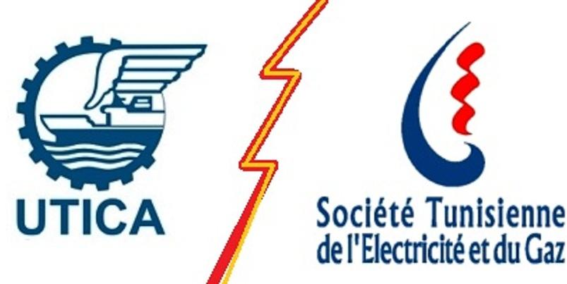 الصناعيون يُقرّرون تسديد 70% من فاتورة الكهرباء