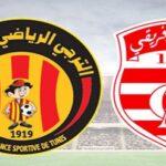 البداية ستكون بدربي العاصمة : عودة الحياة إلى السوبر التونسي