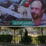 قضية اغتيال الزواري: حماس تتفاعل مع ندوة وزارة الداخلية