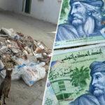 """وزارة البيئة: إجراء """"هامّ"""" للمُتخلّفين عن دفع معاليم """"الزّبلة والخرّوبة"""""""