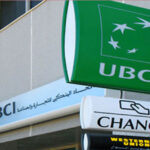 غدا: إضراب عام بالاتحاد البنكي للتجارة والصناعة