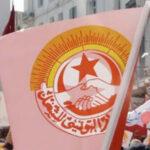 اليوم: افتتاح الدّورة الأولى لأكاديمية اتحاد الشغل