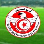 قرارات جديدة للجامعة التونسية لكرة القدم