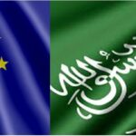 الاتحاد الأوروبي يضيف السعودية لقائمة دول تموّل الارهاب