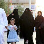 السعودية: مجلس الشورى يُطالب بمنع الزواج دون سن 15 سنة