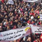 اتحاد الشغل: لم يعد مُمكنا التراجع عن الإضراب