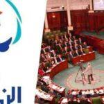 كُتلة النهضة تُقدّم مبادرتين تشريعيتين حول المرأة واللغة العربية